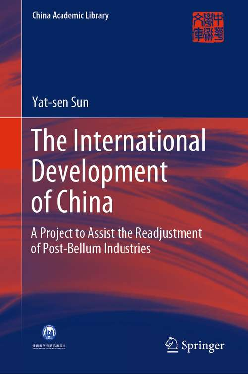 The International Development of China: A Project to Assist the Readjustment of Post-Bellum Industries (China Academic Library)