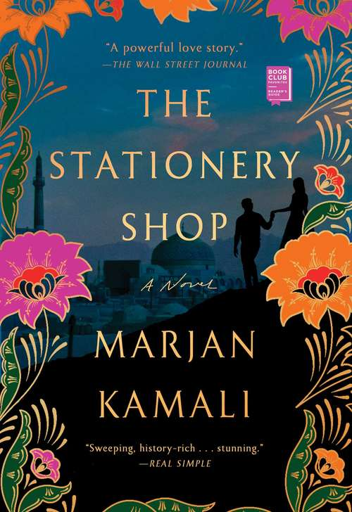 Collection sample book cover The Stationery Shop by Marjan Kamali