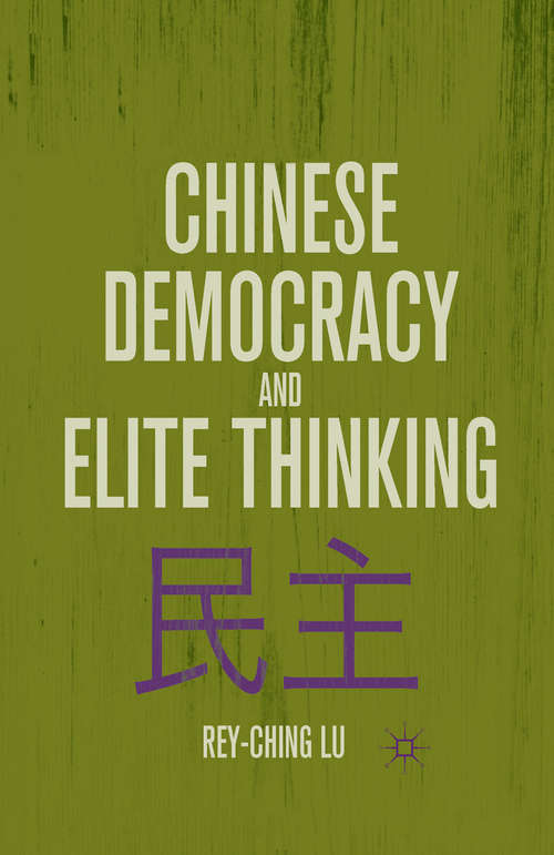 Chinese Democracy and Elite Thinking: How Elite Thinking On China's Development And Change Influences Chinese Practice Of Democracy (1839--the Current Time).