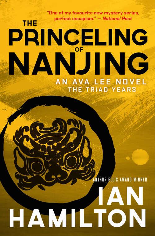 The Princeling of Nanjing: The Triad Years (An Ava Lee Novel #8)