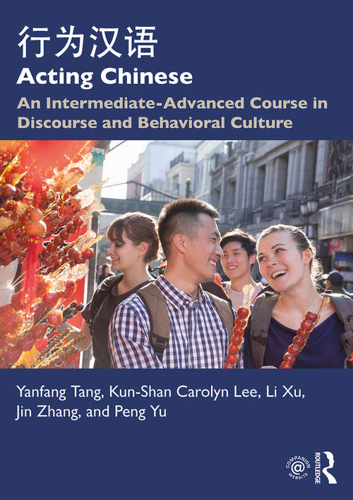 Acting Chinese: An Intermediate-Advanced Course in Discourse and Behavioral Culture  行为汉语