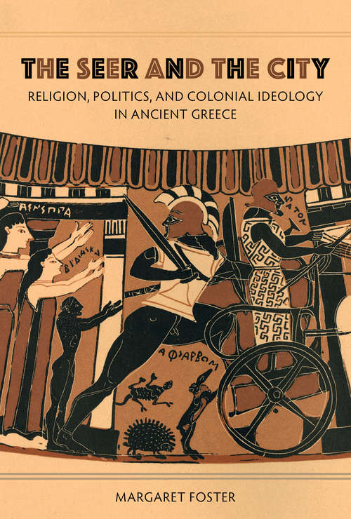 "royal ideology in ancient israel Dan'el kahn, university of haifa canaan and israel: history, imperialism, ideology and literature"" include royal ideology, and history in ancient israel."