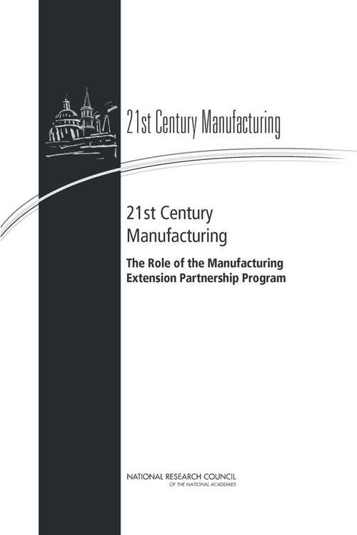 21st Century Manufacturing
