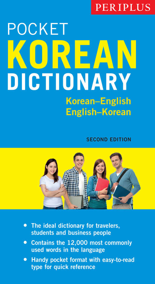 Periplus Pocket Korean Dictionary (Second Edition)