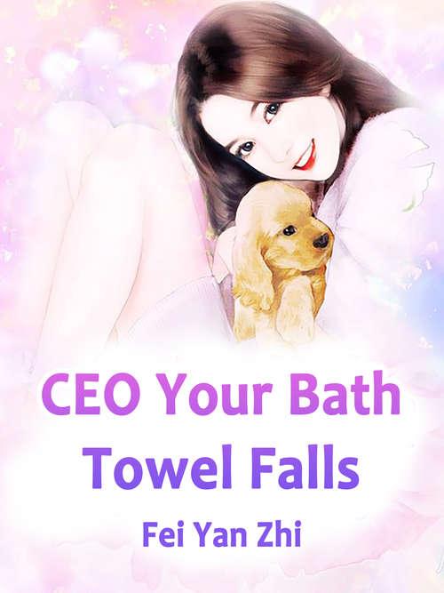 CEO: Volume 3 (Volume 3 #3)
