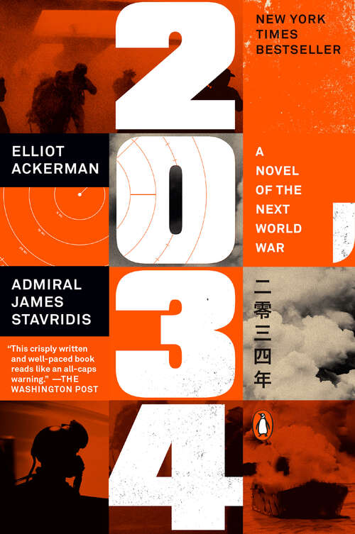 2034: A Novel of the Next World War by Elliot Ackerman and Admiral James Stavridis