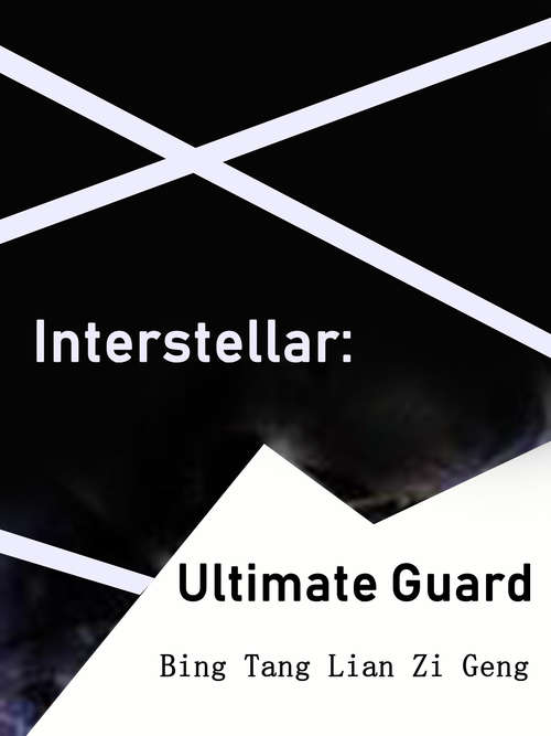 Interstellar: Volume 3 (Volume 3 #3)