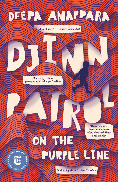 Collection sample book cover Djinn Patrol on the Purple Line: A Novel by Deepa Anappara