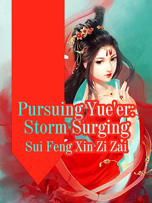 Pursuing Yue'er: Volume 3 (Volume 3 #3)