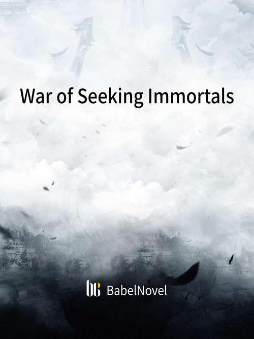 War of Seeking Immortals: Volume 1 (Volume 1 #1)
