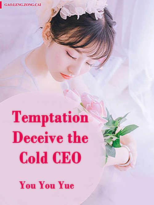 Temptation: Volume 3 (Volume 3 #3)
