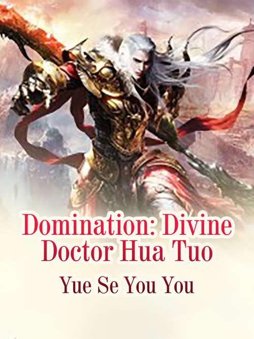 Domination: Volume 2 (Volume 2 #2)