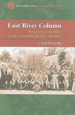 East River Column