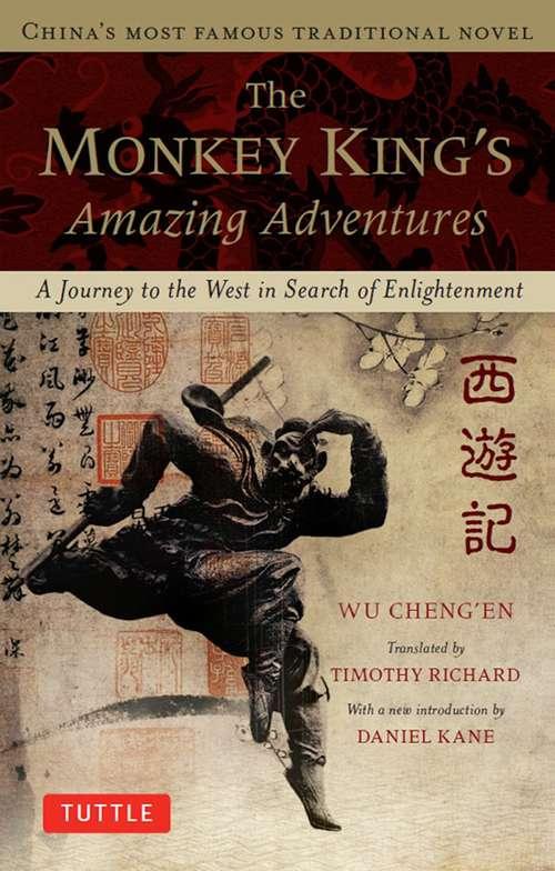 The Monkey King's Amazing Adventure