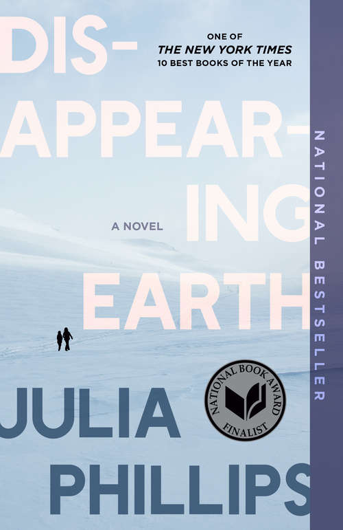 Collection sample book cover Disappearing Earth by Julia Phillips