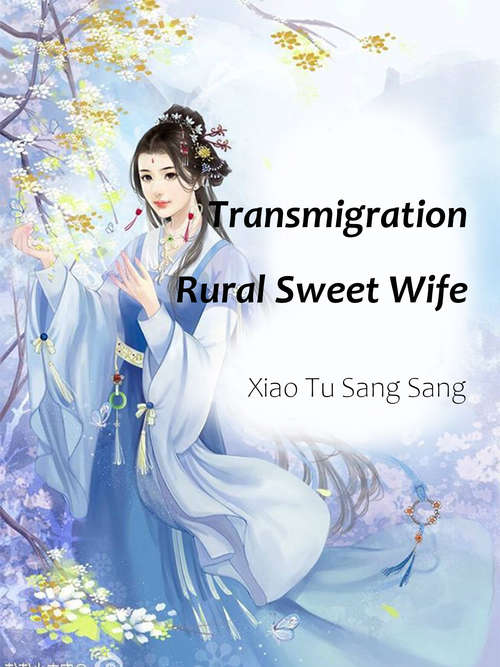Transmigration: Volume 4 (Volume 4 #4)