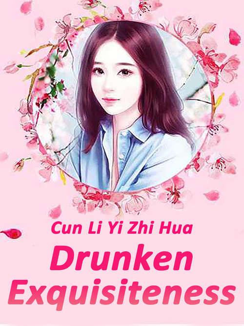 Drunken Exquisiteness: Volume 1 (Volume 1 #1)