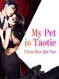 My Pet is Taotie: Volume 5 (Volume 5 #5)