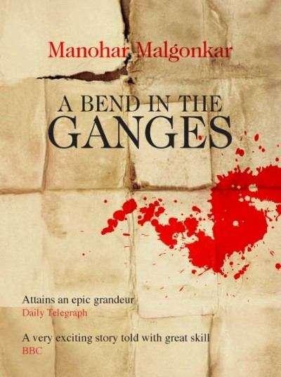 manohar malagoankar a bend in the ganges