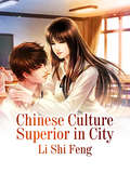 Chinese Culture Superior in City: Volume 2 (Volume 2 #2)