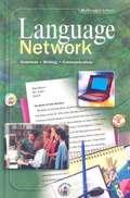 Language Network (Grade #8)