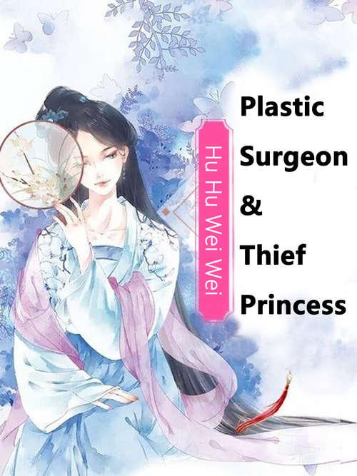 Plastic Surgeon & Thief Princess: Volume 3 (Volume 3 #3)