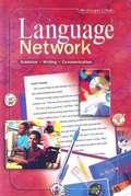 Language Network (Grade #7)