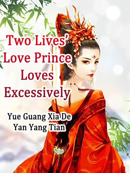 Two Lives' Love: Volume 4 (Volume 4 #4)
