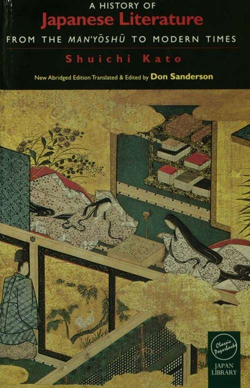 A History of Japanese Literature: From the Manyoshu to Modern Times (A\history Of Japanese Literature Ser. #Vol. 2 (the Years Of Isolation))