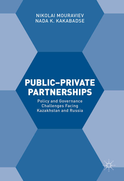 public private partnership good or bad 2018-10-10 the recent announcement by the british columbia government that it has raised the threshold for projects to be considered as a public-private partnership to $50 million in order to accelerate capital investment is a clear acknowledgement that the p3 requirement delays investment, particularly for smaller projects.