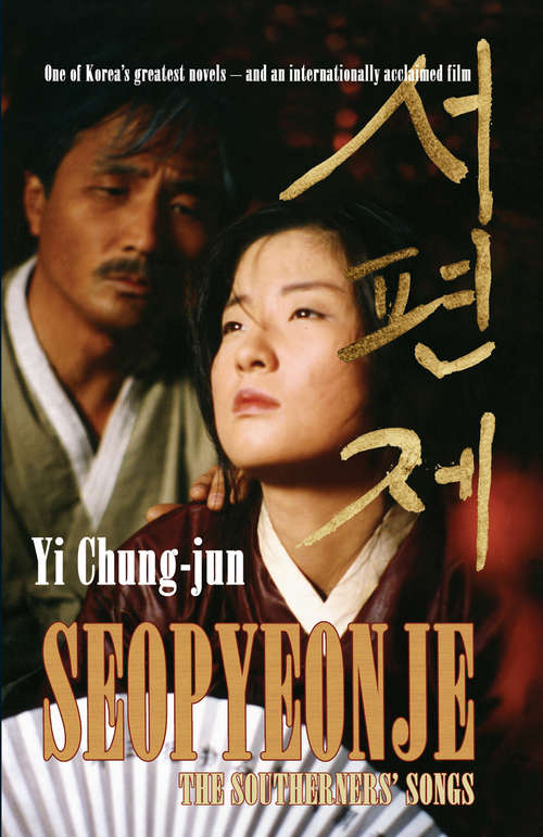 Seopyeonje: The Southerners' Songs