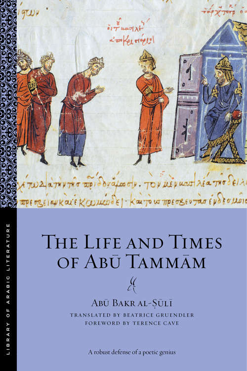 The Life and Times of Abu Tammam