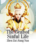 The Gear of Sinful Life: Volume 1 (Volume 1 #1)