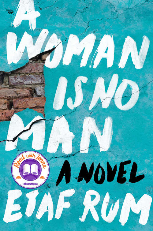 Collection sample book cover A Woman is No Man by Etaf Rum