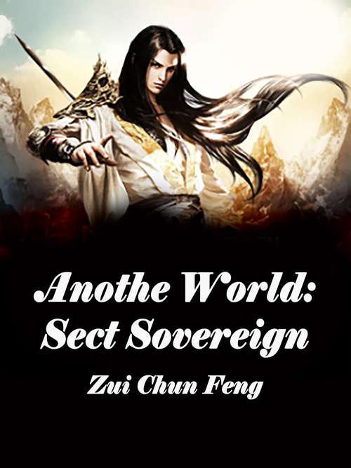 Another World: Volume 3 (Volume 3 #3)