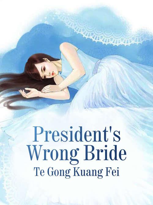 President's Wrong Bride: Volume 1 (Volume 1 #1)