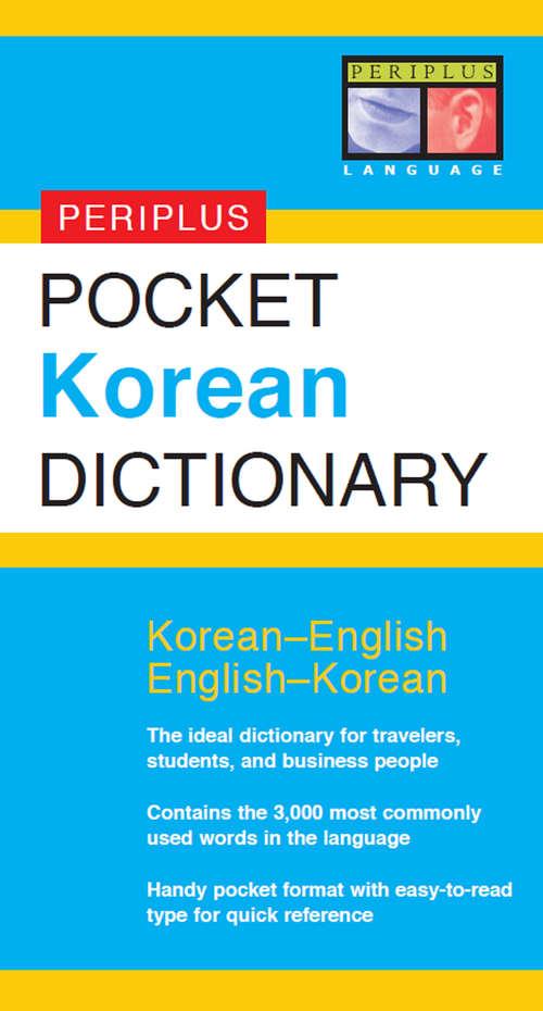 Periplus Pocket Korean Dictionary