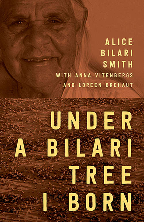 Under a Bilari Tree I Born