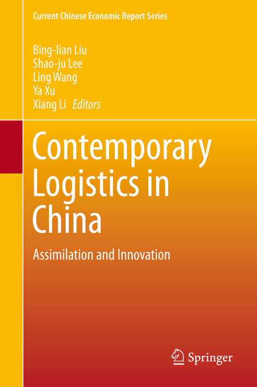 Contemporary Logistics in China: Assimilation and Innovation (Current Chinese Economic Report Series)