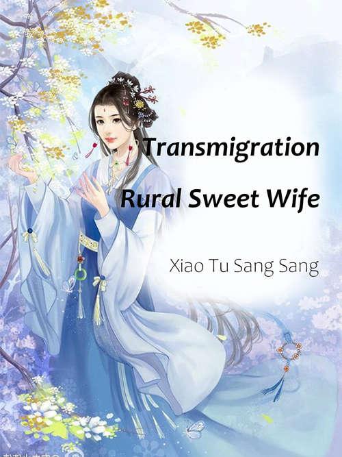 Transmigration: Volume 1 (Volume 1 #1)