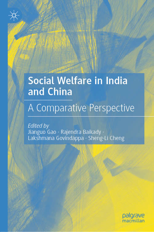 Social Welfare in India and China: A Comparative Perspective