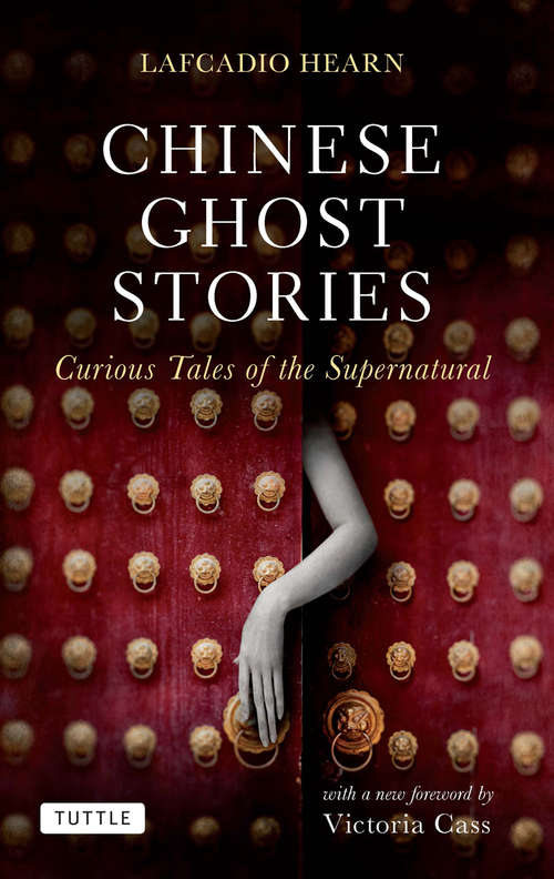 Chinese Ghost Stories