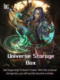 Universe Storage Box: Volume 3 (Volume 3 #3)