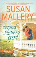 Second Chance Girl: A Modern Fairy Tale Romance (Happily Inc #2)