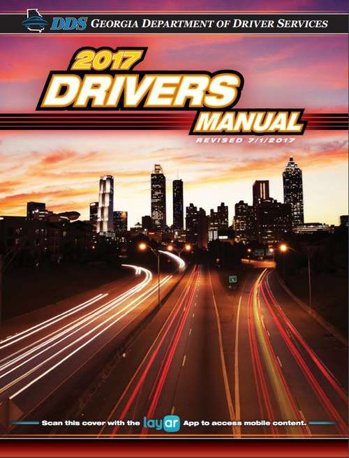 Collection sample book cover Georgia 2017 Driver's Manual