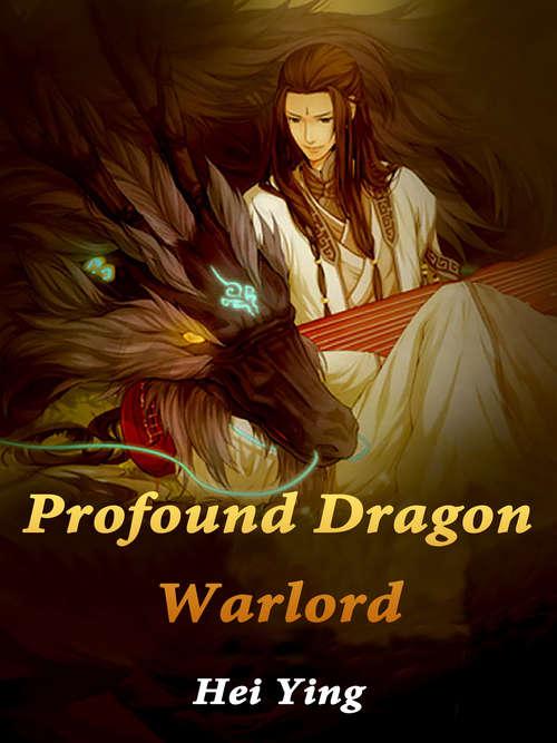 Profound Dragon Warlord: Volume 8 (Volume 8 #8)
