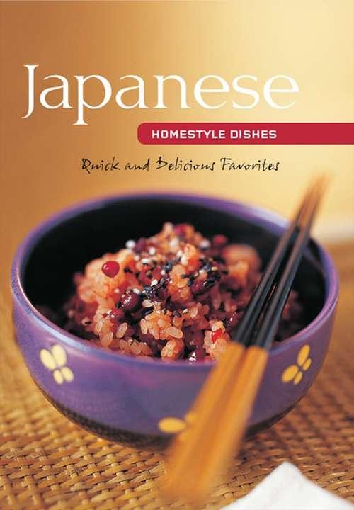 Japanese Homestyle Dishes