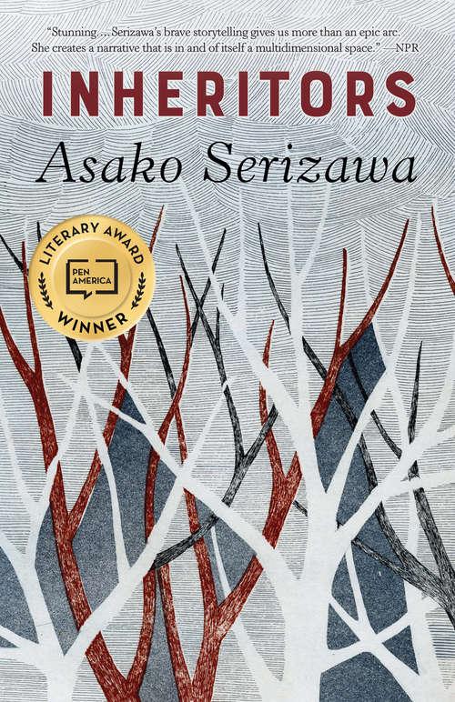 Collection sample book cover Inheritors by Asako Serizawa