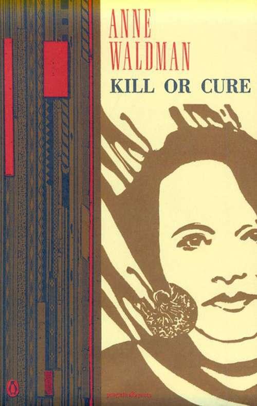 Kill or Cure